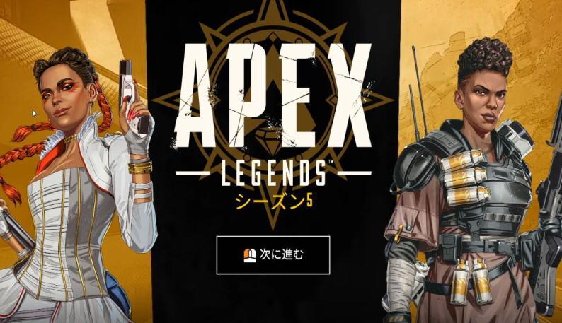 【Apex攻略】初心者でもトップを取る立ち回りやキャラクターや武器構成